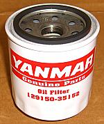 YANMAR OIL FILTER (36HP, 49HP & 80HP)